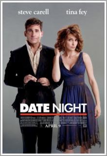 Луда нощ Date Night (2010)