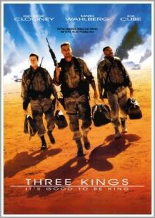 трима крале постер