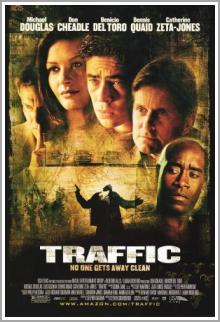 Трафик (Traffic )