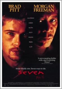 седем-film-poster-1995