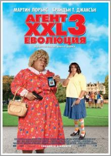 Агент XXL 3:Еволюция (Big Mommas: Like Father, Like Son)
