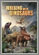 В света на динозаврите 3D