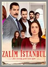 Безмилостен град турски сериал финал