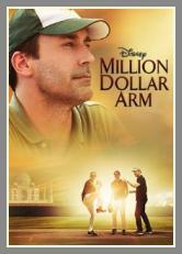 Ръка за милиони