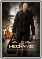 """""""Механикът"""" The mechanic"""